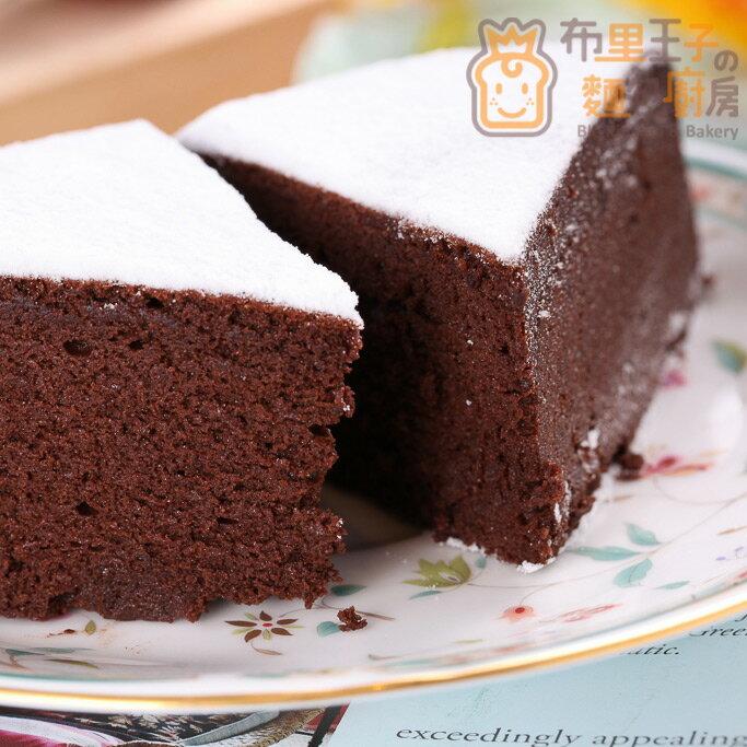 6吋雙拼派:古典巧克力+蔓越莓起士【布里王子】 2