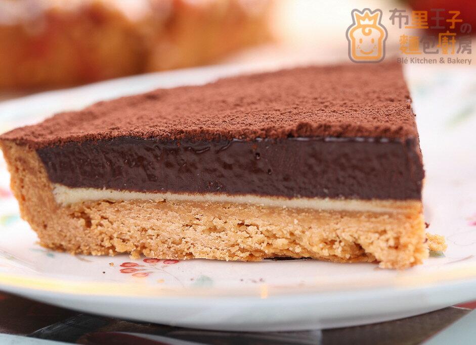 6吋雙拼派:比利時72%生巧克力+紐約重乳酪【布里王子】 2