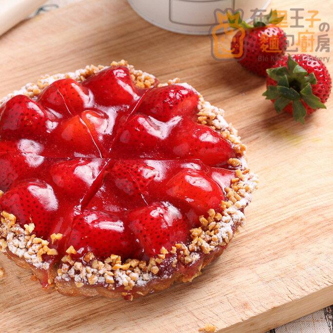 法式手作新鮮進口草莓派(6吋)★免運★蘋果日報、東森財經台 推薦【布里王子】 0
