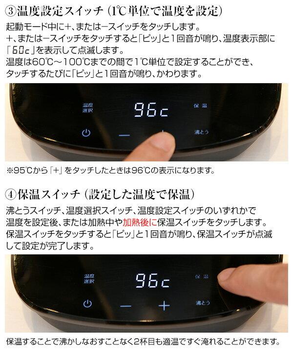 限量特價!日本山善 YAMAZEN  / 電子手沖壺 / YKG-C800。2色。(6990*2.4)日本必買 日本樂天代購 /  件件含運 7