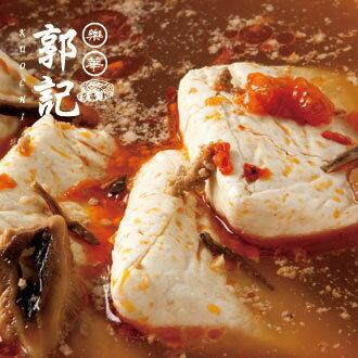 【郭記】麻辣臭豆腐-湯包600g