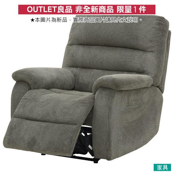 ◎(OUTLET)布質1人用電動可躺式沙發 BELIEVER3 804 MGY 福利品 NITORI宜得利家居