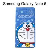 小叮噹週邊商品推薦哆啦A夢皮套 [大臉] Samsung Galaxy Note 5 N9208 小叮噹【台灣正版授權】
