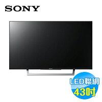 SONY 索尼推薦到SONY 43吋高畫質智慧聯網液晶電視 KDL-43W750D