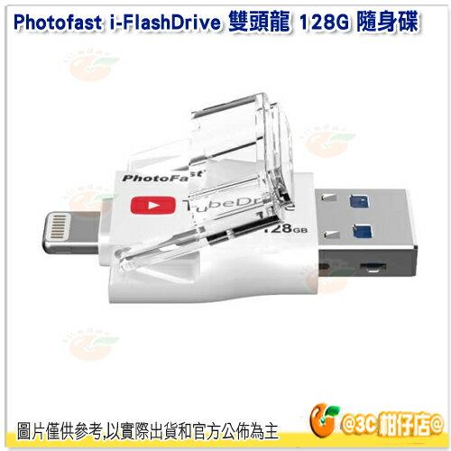 PhotoFasti-FlashDriveTubeDrive128G雙頭龍隨身碟公司貨iXi6i7i8iPhone手機雲端