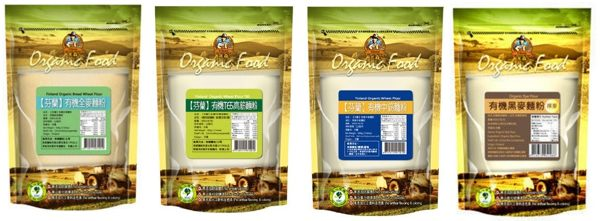 青荷 米森 芬蘭有機全麥麵粉 500g  有機高筋麵粉 500g  有機中筋麵粉 500g