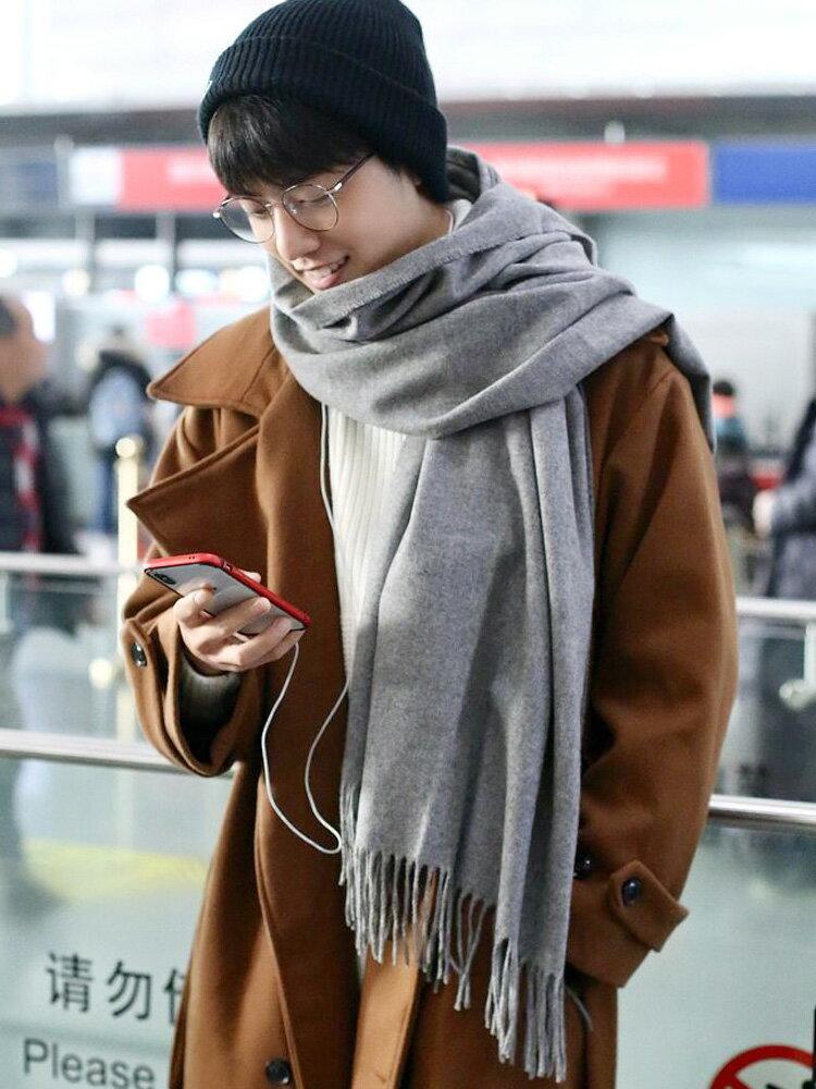 圍巾男士肖戰同款女士冬季圍巾女保暖百搭潮流韓國情侶純色圍脖