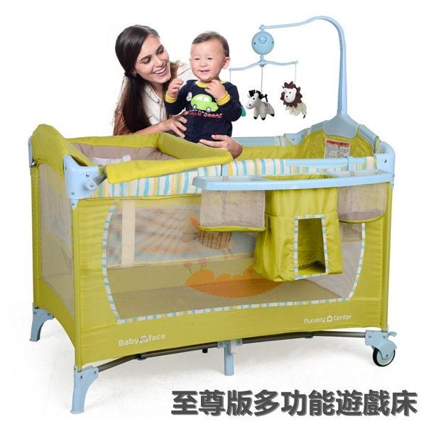 至尊版遊戲床 遊戲床 嬰兒床 摺疊床 多功能遊戲床 附旋轉尿布台 音樂鈴 置物袋 蚊帳