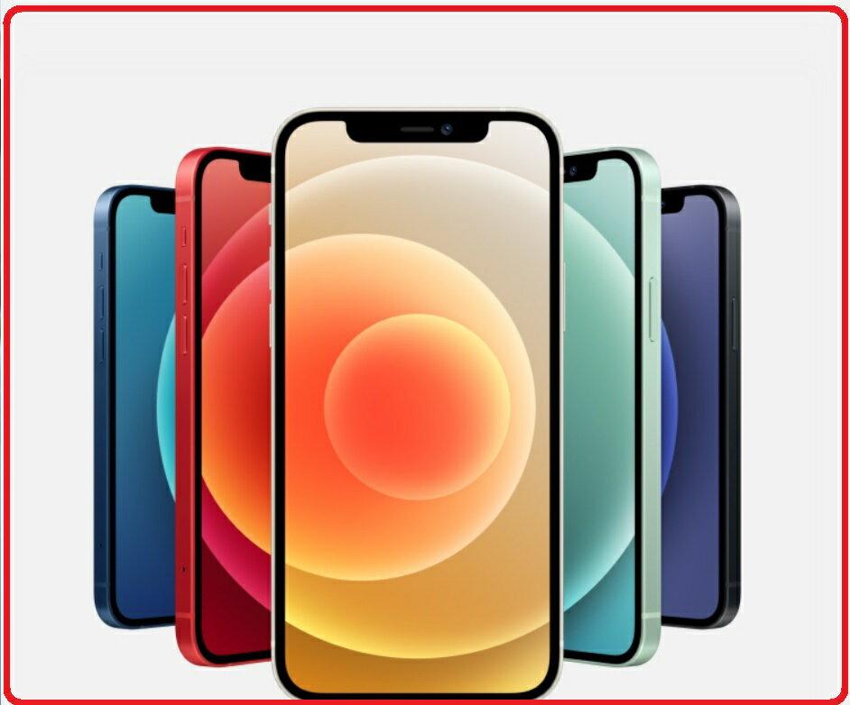 Apple iPhone12  64G 6.1吋 智慧型手機 黑/白/紅/藍/綠 五色 台灣原廠公司貨