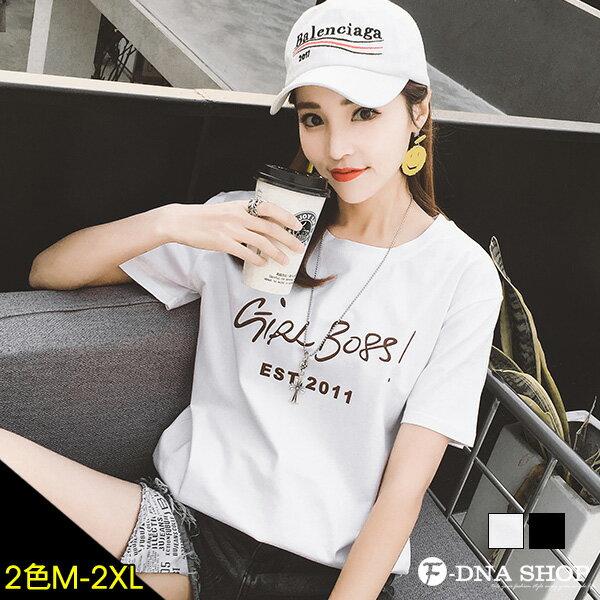F-DNA★GIRLBOSS草寫英文圓領短袖上衣T恤(2色-M-2XL)【ET12713】 0