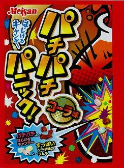 Meisan明治產業汽水跳跳糖-可樂(5g)