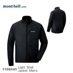 【速捷戶外】日本 mont-bell 1106643 LIGHT SHELL 男防潑水彈性保暖風衣(黑色),登山,健行,機車族