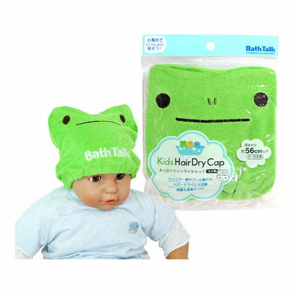 寶貝屋 頭髮速乾吸水帽 青蛙