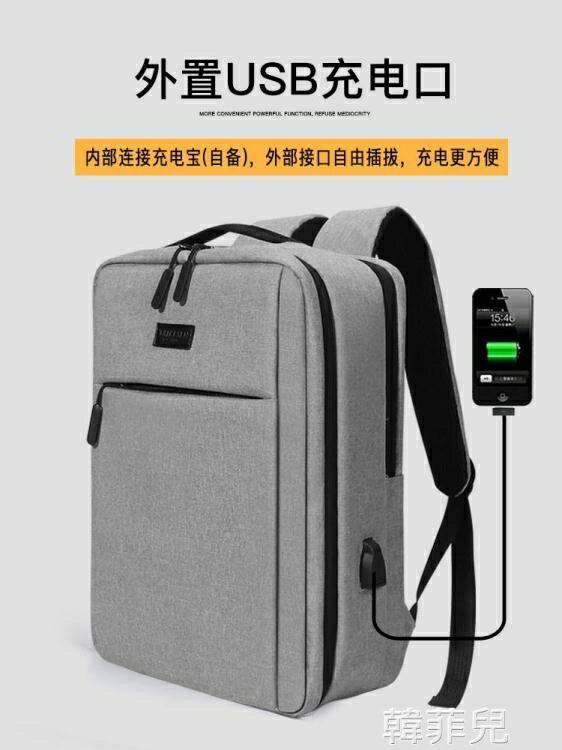 【百淘百樂】電腦包 筆記本電腦包適用聯想拯救者y7000惠普華碩戴爾 熱銷~