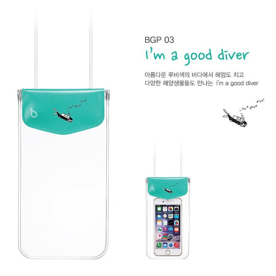 韓國Bikit防水袋(附背帶)9款可選-BGP03