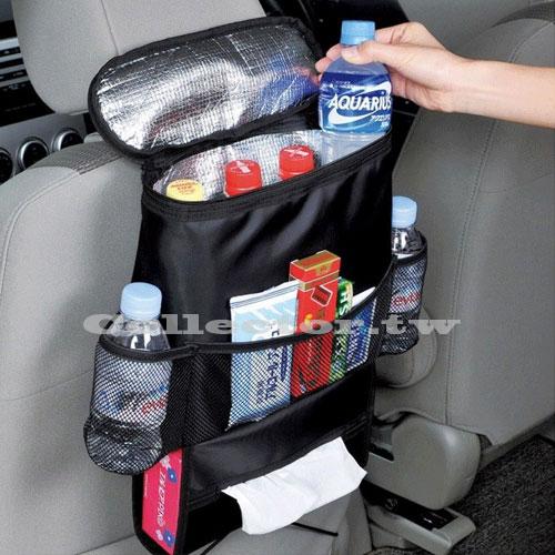 ~T16070603~ 汽車用多 椅背置物袋 車用保冷袋 椅背袋 置物袋 儲物收納包 保溫