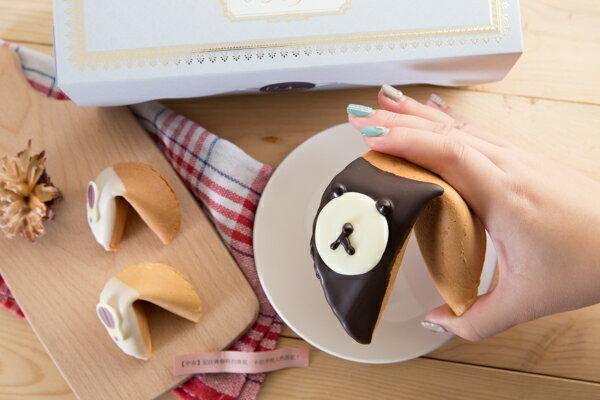 C.Angel 幸運籤餅【 鼻格熊熊+熱氣球組盒】CAngelcookie 占卜餅乾  籤詩餅乾