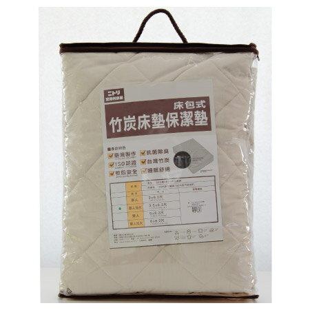 床包式保潔墊 竹炭 雙人加大 6×6.2尺 NITORI宜得利家居 3