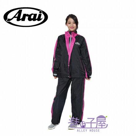 巷子屋:【巷子屋】AraiK5兩件式套裝時尚簡易風雨衣MIT台灣製造黑桃超值價$900【單筆消費滿1000元全會員結帳輸入序號『CNY100』↘折100】