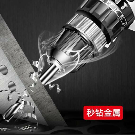 【臺灣現貨】電鑽 98VF工業款鋰電鑽 【兩電一充】充電式手鑽電動鷹視眼電鑽  電鑽多功能家用電動螺絲刀電鑽【新年鉅惠】