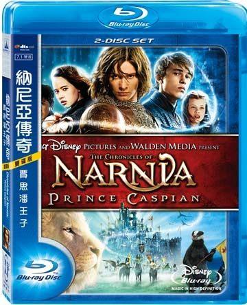 【停看聽音響唱片】【BD】納尼亞傳奇:賈思潘王子 - 限時優惠好康折扣