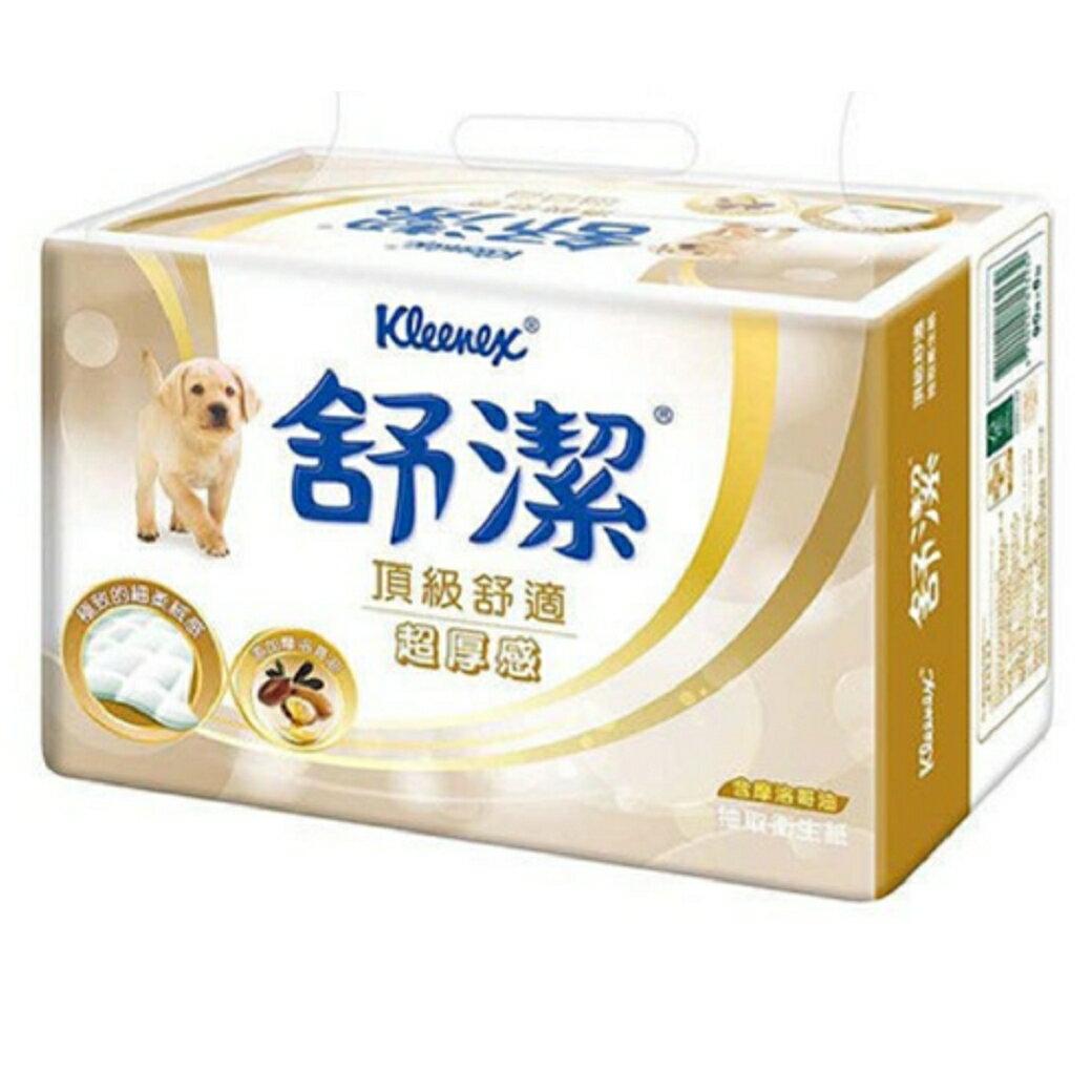【舒潔】超厚舒適抽取衛生紙90抽x6包x12串x箱/舒潔/舒潔衛生紙/箱購免運