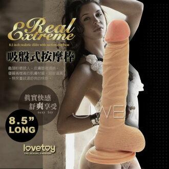 按摩棒情趣按摩棒 lovetoy.Real Extreme系列-吸盤逼真按摩棒-5號(8.5吋)
