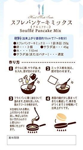 《Chara 微百貨》日本 森永 日清 Pioneer 北海道 舒芙蕾 鬆餅粉 抹茶 250g 鬆餅 極致 糖漿 7