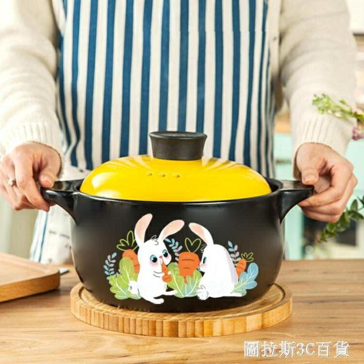 【快速出貨】奧秘砂鍋燉鍋耐高溫養生燉湯煲陶瓷小沙鍋煮粥煲家用明火燃氣湯鍋 雙12購物節