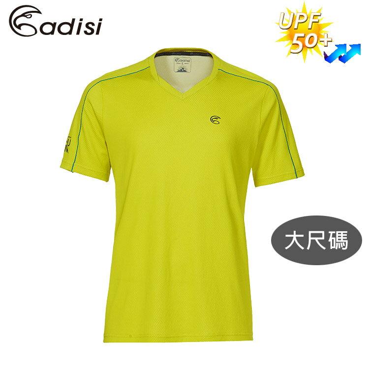 ADISI 男智能纖維急速乾抗UV短袖上衣AL1811045-1 (3XL) 大尺碼  /  城市綠洲專賣(抗紫外線、吸濕排汗、透氣快乾、輕量) 5