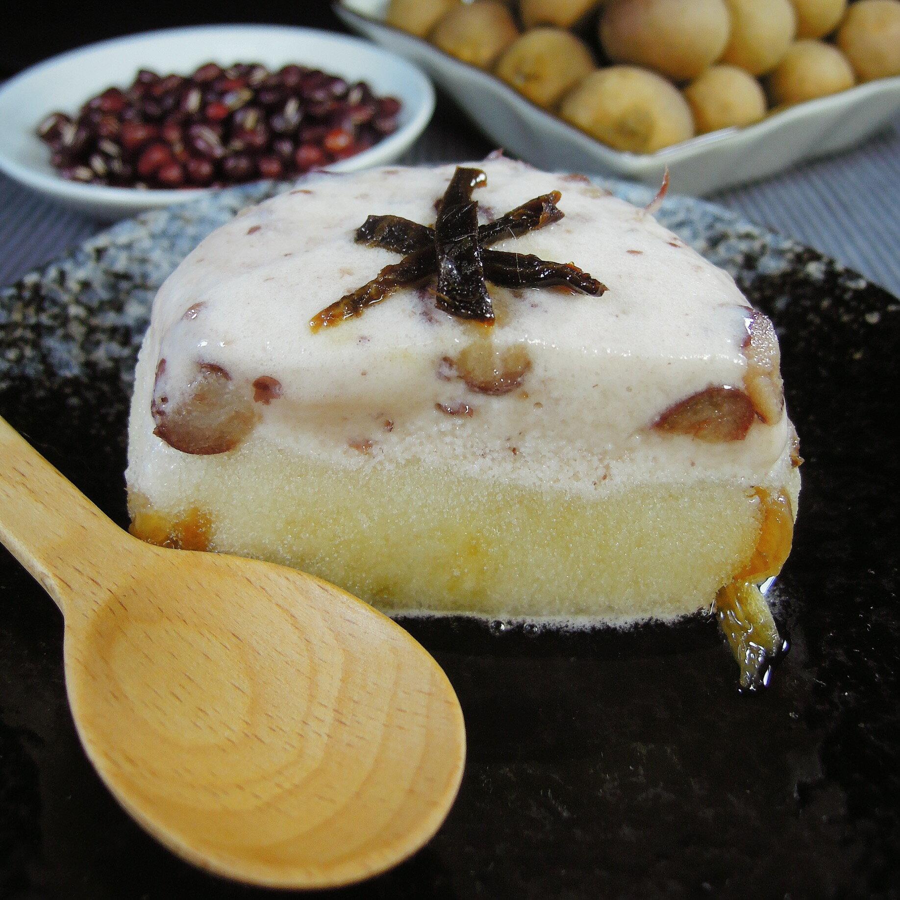 【巷仔內手作冰品,給最內行的你】紅豆桂圓口味霜層冰淇淋,紅豆冰淇淋+桂圓霜160ml