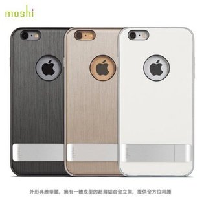 moshiKameleonforiPhone6(4.7吋)可立式雅緻保護背殼三色