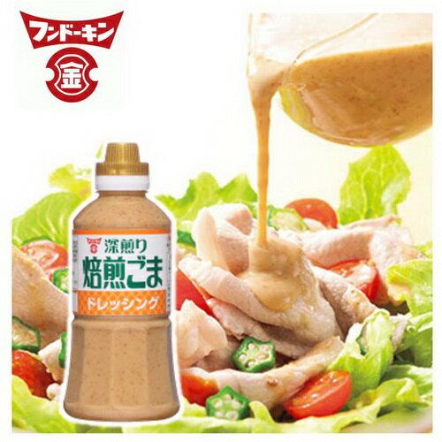【FUNDOKIN】深煎焙煎胡麻調味沙拉醬 拌麵醬 深煎?焙煎???????? 日式涼拌調味醬 420ml 日本進口醬料