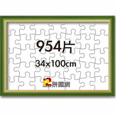 P2拼圖網:綠色-954片漸層木框