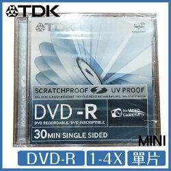 TDK 8公分mini 1~4X DVD-R 超硬 單片盒裝