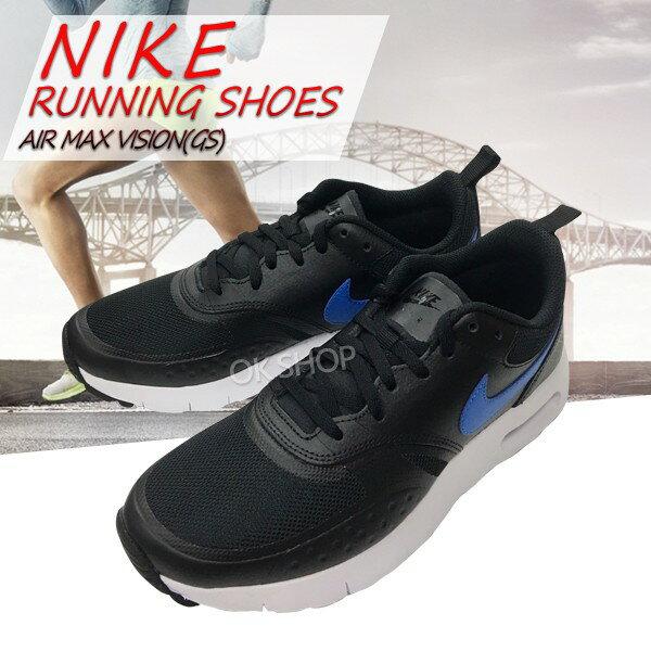 NIKE AIR MAX 大童鞋 女運動鞋 輕盈緩震 學生鞋 透氣 氣墊鞋 F9@(7857011)