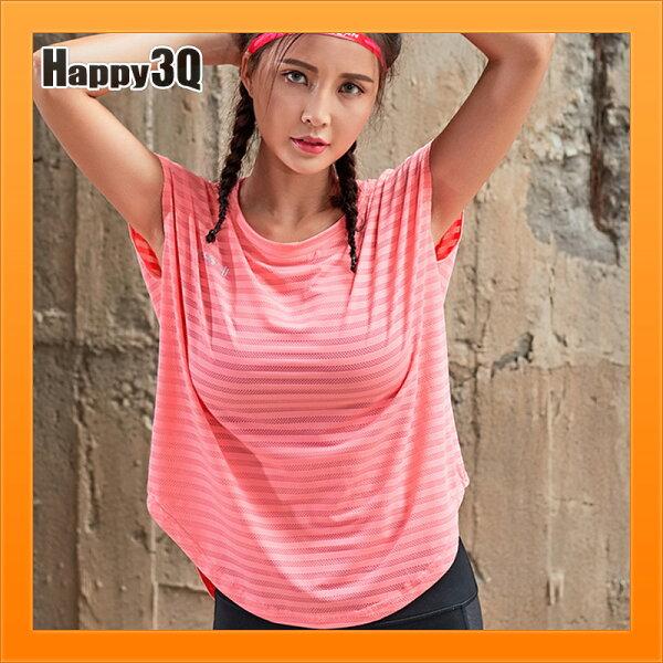 短袖跑步寬鬆健身房女生衣服短袖跑步條紋T-SHIRT-綠白紅黑S-L【AAA4652】