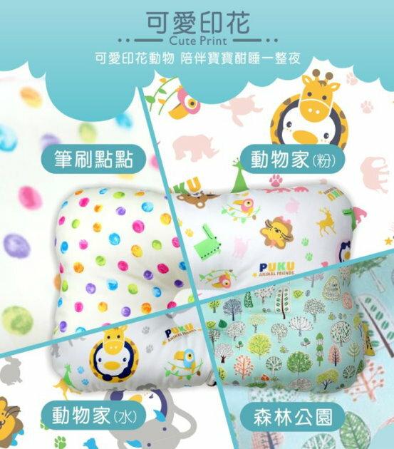麗嬰兒童玩具館~PUKU藍色企鵝-Breeze透氣雲朵枕 / 嬰兒枕-筆刷點點 / 森林公園 / 動物家(水 / 粉) 6