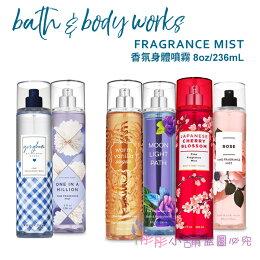 Bath & Body Works 香氛身體噴霧- 圓瓶 8oz BBW美國原廠