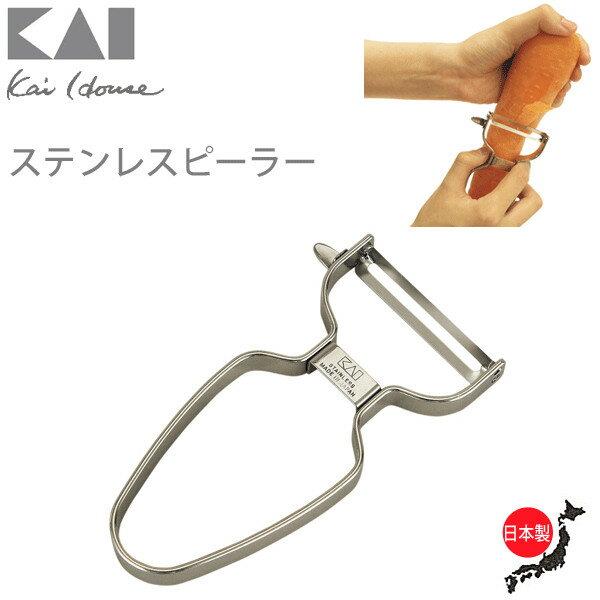 【晨光】KAI貝印 不銹鋼刮皮器 DH-7163(291636)