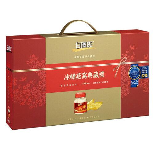 白蘭氏冰糖燕窩禮盒5入70g+贈品《康是美》