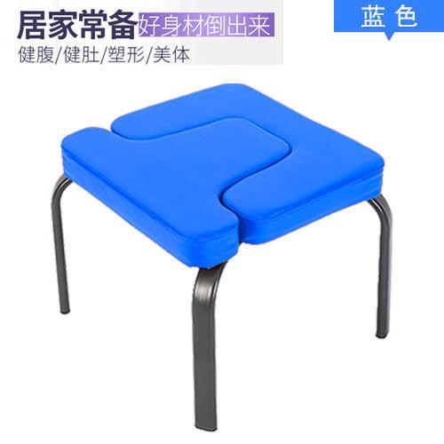 倒立機 瑜伽倒立神器家用倒立椅機輔助工具倒掛凳室內健身器材b929