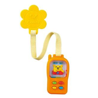 ★衛立兒生活館★康貝 Combi 哈拉手機 附玩具夾