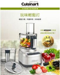 【贈KUMA玻璃保鮮盒組】美膳雅 Cuisinart 輕鬆打食物調理機 料理機 處理機 FP-8SVTW