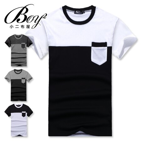 ☆BOY-2☆【NR35007】簡約素面雙色拼接男裝短袖T恤 0