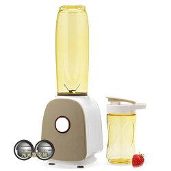 鍋寶隨身杯果汁機研磨機雙杯設計 SJ-220-D