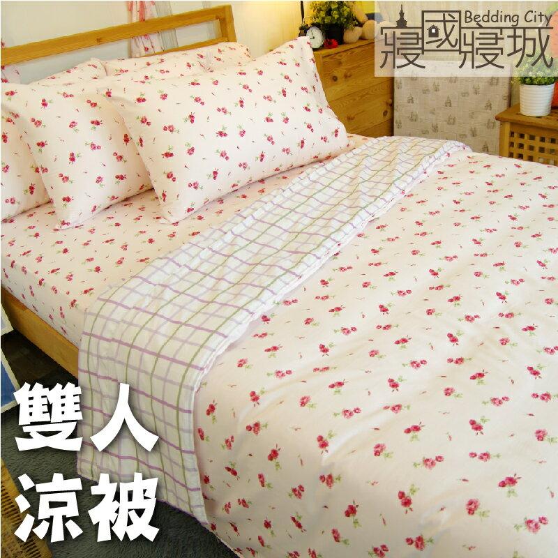涼被-粉玫瑰 【精梳純棉、吸濕排汗、觸感升級】大鐘印染、台灣製造 # 寢國寢城 0