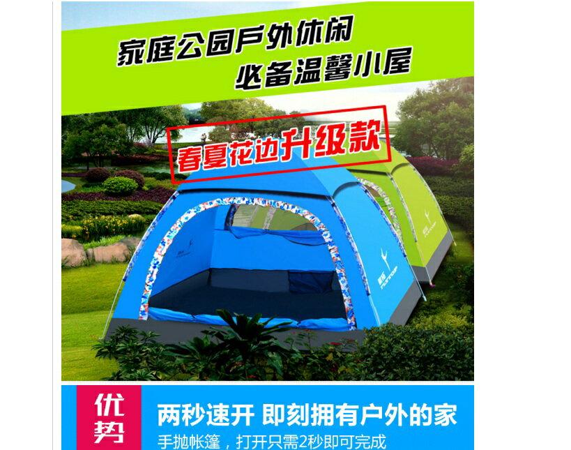 飛括最新版2秒速開4人帳篷 沙灘帳蓬公園帳篷 遮陽帳篷 釣魚帳蓬 沙灘帳篷 抗UV
