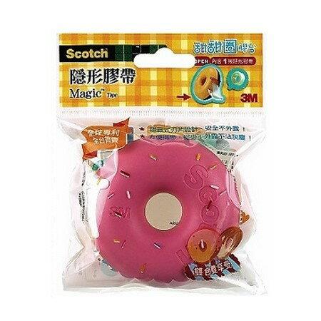 3M810DD-7雙色甜甜圈隱形膠帶造型膠台(19mmx7.6M)【草莓+巧克力】