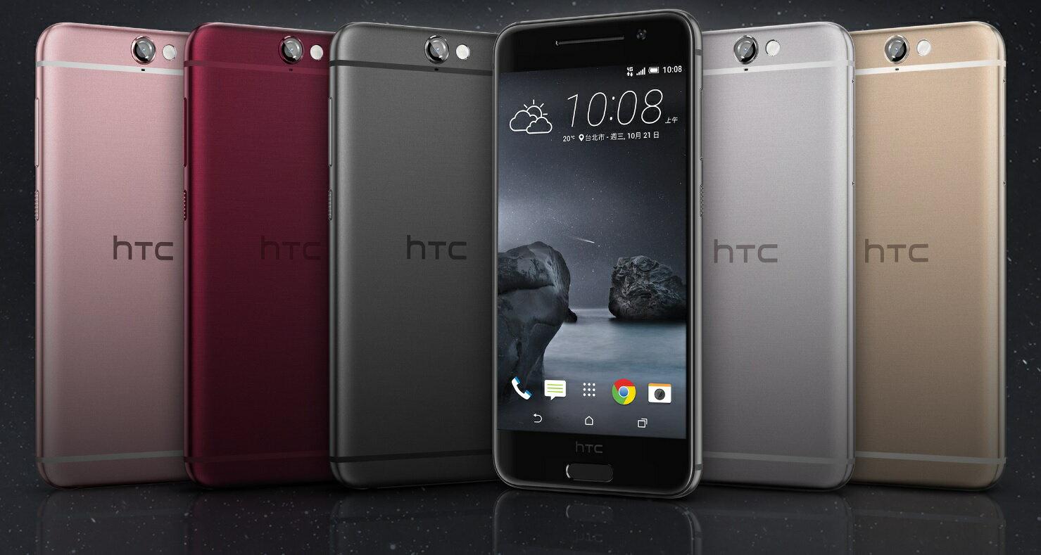 【贈空壓氣墊殼】HTC One A9 16GB ★臻至完美★